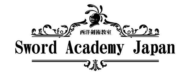 ソードアカデミージャパンにて西洋剣術を指導しております。